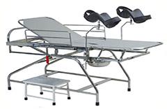 Medi Serve Surgical & Hospital Equipments